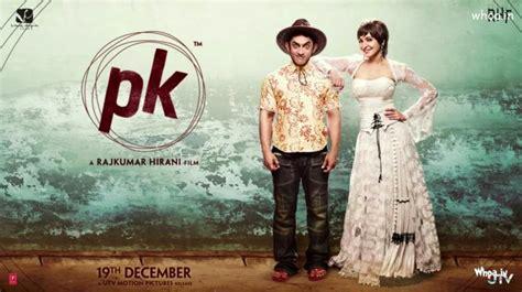 amir khans pk hindi  latest wallpapers  posters