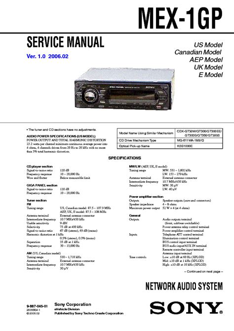 sony mex 1gp wiring diagram 27 wiring diagram images