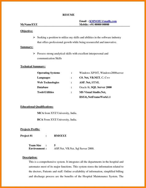 Resume For Freshers by Resume Images For Freshers Letter Exles Format Hd