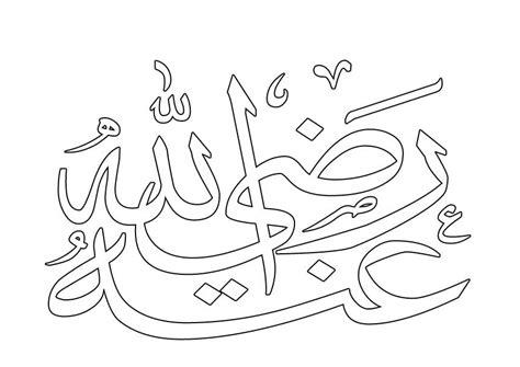 Coloring Kaligrafi by Gambar Gambar Mewarnai Kaligrafi Sketch Coloring Page View