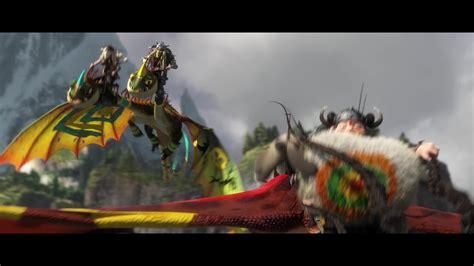 screenshots    train  dragon