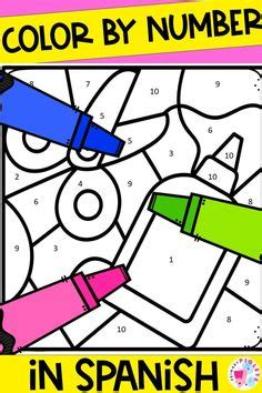 Colors Set 1: Small Box Activities, is an easy to prep ...