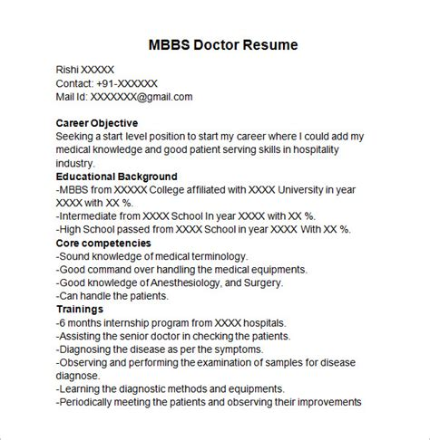 Mbbs Resume Format by Doctor Resume Templates 15 Free Sles Exles