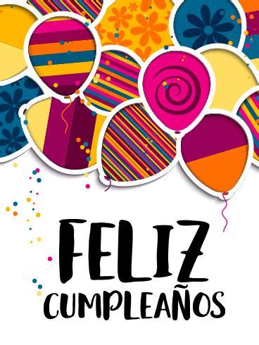 dios mio    time  celebrate  birthday