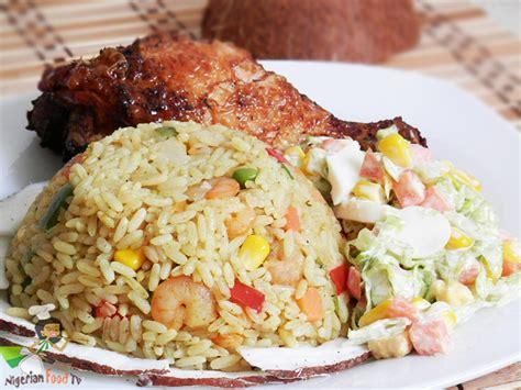 rice cuisine food recipes