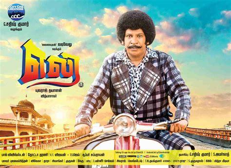 Tamilgun Tamilgun Movies Download Tamilrockers Movies