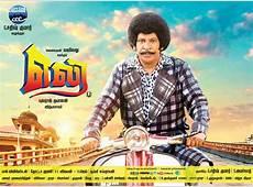 new tamil movie 2015 list