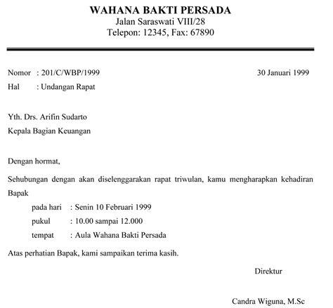 Surat Undangan Ulang Tahun Paling Singkat Dalam Bahasa Indonesia by Contoh Surat Undangan Resmi Yang Baik Dan Benar Contoh Surat