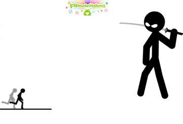 Downloadables Flipnote Animation