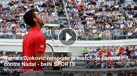Rafael Nadal beats Novak Djokovic 7-6, 6-3 to reach Italian Open final – as it happened | Sport | The Guardian