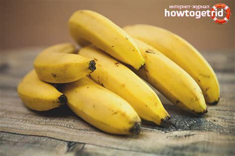 Banāni grūtniecības laikā - ieguvumi un kaitējums