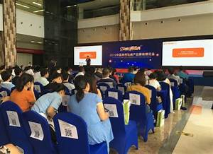 Vernee attended the China Cross-Border E-commerce ...