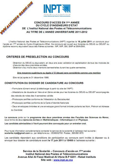 Rédaction Cv Gratuit by Resume Format Formulaire Cv Et Lettre De Motivation