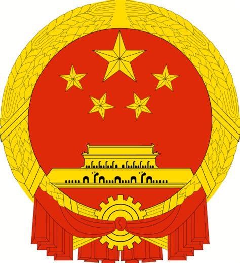 Informācija par Ķīnu « Ķīna | Tūrisma firma