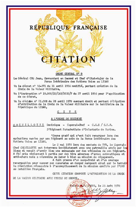 siege social association médaille de la valeur militaire