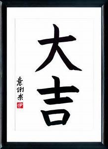 Prénom Japonais Signification : tatouage ecriture japonaise traduction ~ Medecine-chirurgie-esthetiques.com Avis de Voitures