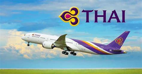 ตลท.แขวน SP หุ้น THAI หลังไม่แจงข้อสรุปงบการเงิน