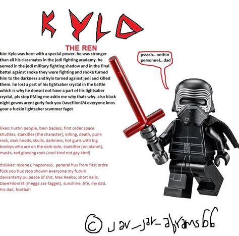 Kylo Ren Memes - kylo the ren emo kylo ren know your meme