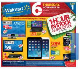 walmart 39 s black friday sale 100 gift card with mini purchase 75 with iphone