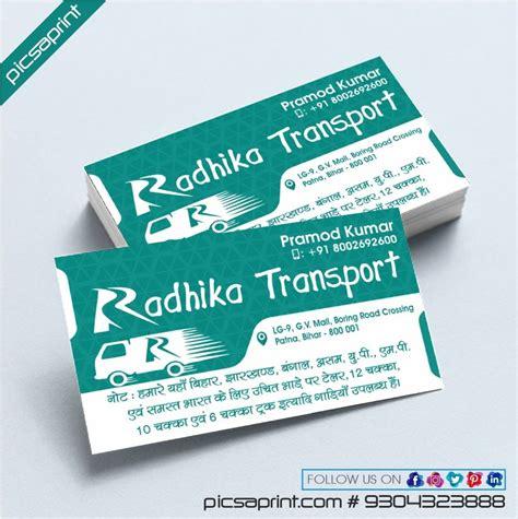 visitingcard design graphicsdesigning bestdesign