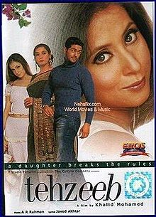 tehzeeb  film wikipedia