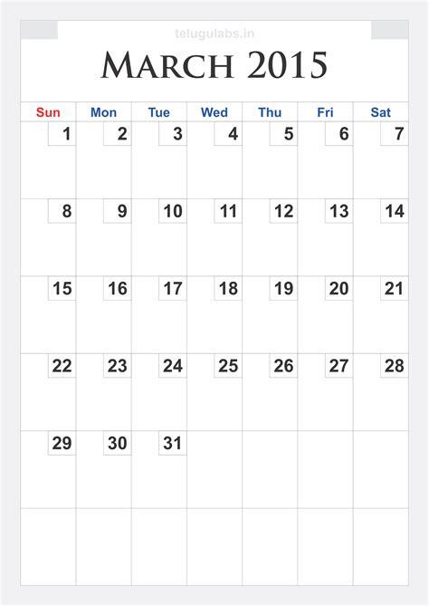 annual view  calendar calendar  pictures chainimage