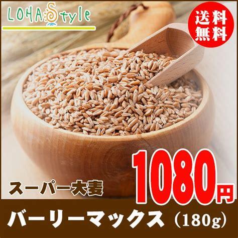 もち 麦 ご飯 糖 質