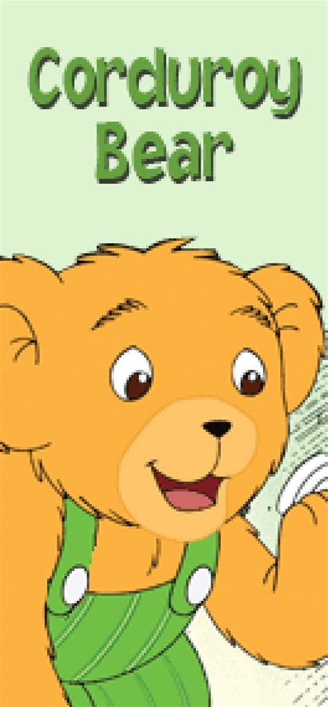 corduroy pbs kids bookworm bunch wiki