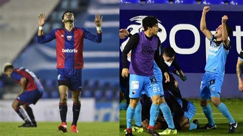 Გვერდებისაზოგადო მოღვაწეათლეტიsport 16ვიდეოებიsabado 12 enero. ¡Hay final! Tampico Madero y Atlante se verán las caras en la Liga de Expansión - Heraldo Deportes