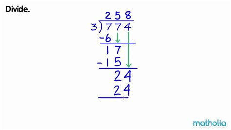 single digit vertical division with regrouping division by a 1 digit number without regrouping
