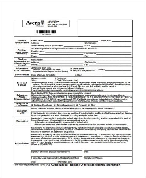 records release form template patient release form