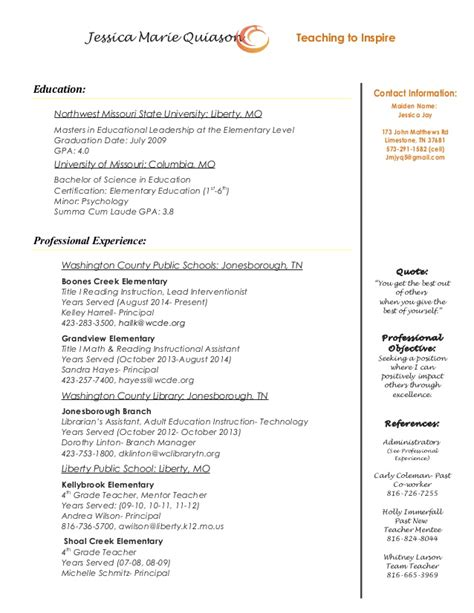 Maiden Name Nee Resume by Resume 2015