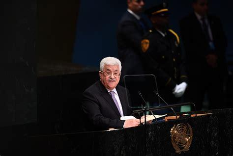 le siege des nations unis erdan les palestiniens essaient de politiser interpol