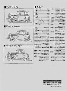 nissan 280zx parts catalog imageresizertoolcom With datsun 280z engine diagram in addition 1981 nissan 280zx engine wiring