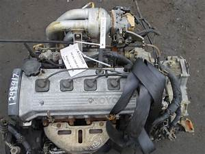 Used Engine  U0026 Transmission 5e