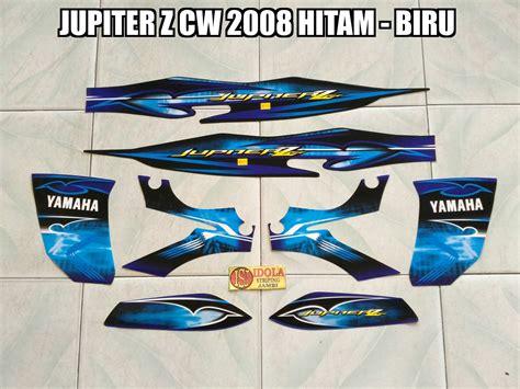 Modifikasi Jupiter Z 2008 Warna Biru by Jual Striping Jupiter Z Cw 2008 Hitam Biru Idola