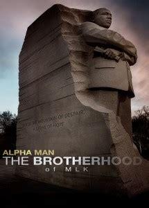 alpha man  brotherhood  mlk wikipedia