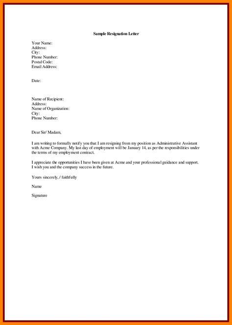 relieving letter format  employee  sturmnovostico