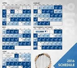 mets schedule 2016 printable calendar template 2016
