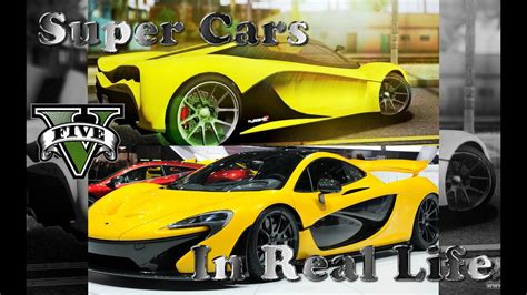 Super Cars In Real Life