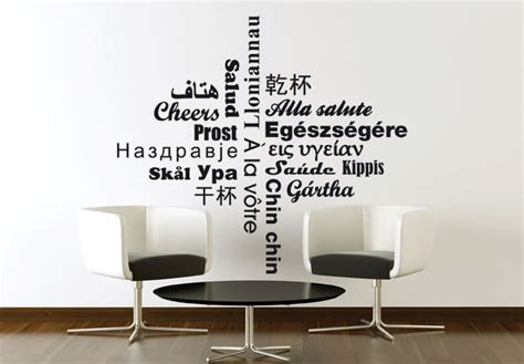 cheers multicultural wall decal awesome kitchen and bar