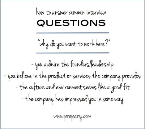 Why I Would Like To Work For This Company by Answer The Common Question Quot Why Do You Want To