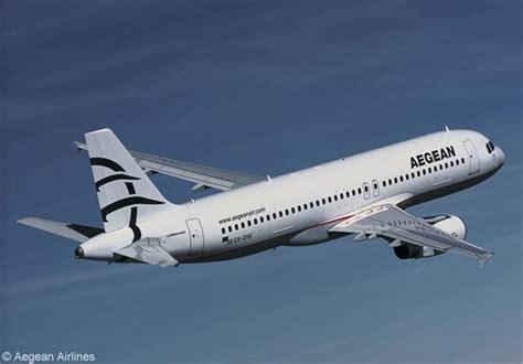 Tasnim News Agency - Greek Airline Launches Tehran-Athens Direct Flights