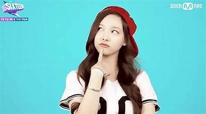 Nayeon Twice Jeongyeon Dating Jennie Sixteen Confirmed