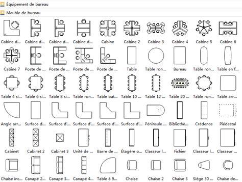 plan des bureaux logiciel de plan d 39 aménagement de bureau pour linux