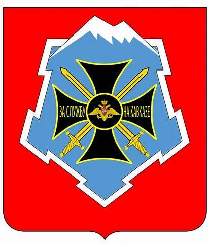 Emblem Russia Svg Medium Military Southern District
