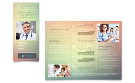 Medical Clinic Brochure Template Design