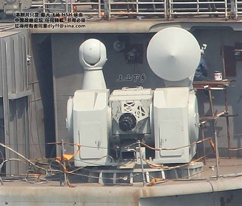 Chinese Navy Liaoning Aircraft Carrier's Hpj14 (type 1130) New Generation Ciws