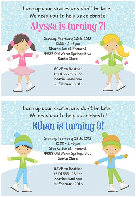 affordable bridal sets skating birthday invitations skating