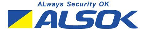 愛媛CATVとALSOKのコラボ商品 安心かけつけサービス